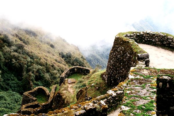 2 Day Journey Machu Picchu